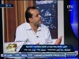 """""""احد الشهود على عنتيل الجامعه"""" يشن هجوما حادا على """"رئيس الجامعه"""" خليك قاعد كدا"""