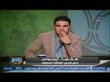 """أيمن يونس مع خالد الغندور: سأنضم لقائمة """"شويبر"""" في انتخابات اتحاد الكرة ورد فعل بندق"""