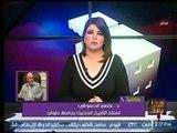 د. عاصم الدسوقى : يجب ان يكون هناك حذر تجاة القضايا التى تمس الدولة قبل مناقشتها إعلامياً
