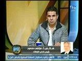 مرتضى منصور: محمود طاهر