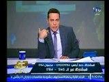 """الغيطي يهاجم """"الجزيرة القطرية"""" بعد إتهامها للسعودية بإطلاق صاروخ علي مطار """"الرياض"""""""