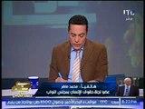 عضو لجنة حقوق الانسان بالبرلمان : مصر تحارب جميع الدواعش الهاربين من سوريا والعراق