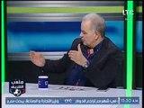هانى زادة يوضح لاحمد الشريف اسباب شعور  قائمة مرتضى منصور بالثقة فى انتخابات الزمالك