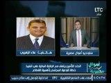 علاء الزهيري يكشف تفاصيل اتفاق اتحاد التأمين مع الرقابة المالية لتوعية المجتمع بأهمية القطاع