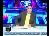 """أحمد الشريف: هنساند الزمالك ومش """"هيهمنا"""" أحد ومحدش يزايد على علاقتي بالغندور"""