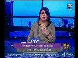 """تعليق """" علا شوشة """" على سخرية نشطاء السوشيال ميديا من معلمة تدرس لغة انجليزية"""