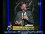 د. حسن أبو العينين : الفيس بوك أصبح
