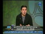 نبيل ابوزيد: امين بن عمر التونسي يريد الاهلي ومرعي مستمر في النجم