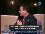 """شاهد هجوم مذيع """"LTC"""" علي الأحزاب،معلقاً"""" الكورة قسمتنا والأحزاب قطعتنا"""""""