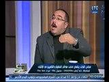 """النائب محمد الكومي عن حجب المواقع المتطرفه :اخطر بكثير من المواقع """"الاباحيه"""""""
