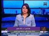 طبيب بجامعة عين شمس :قرارات العلاج على نفقة الدولة لاتكفي العلاج والمسئولين علي علم بذلك