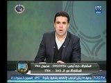 تعليق خالد الغندور على استقالة ابو طالب العيسوي من الاسماعيلي بعد النتائج السلبية