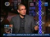 محمد أبو حامد : بالتأكيد ثورة 25 يناير ثورة شع