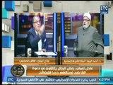 د. أحمد كريمة ينفعل عالهواء ويطالب يتغير القانون لتعارضه مع الشريعة الإسلامية واحمد عبدون يعلق