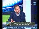 """كريم شحاتة يفجر مفاجأة: مراقب مباراة الأزمة .. """"شاهد مشافش حاجة"""""""