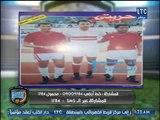 خالد الغندور: يعرض صور للخطيب بـ تي شيرت الز�