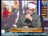 """د. أحمد كريمة  """" استاذ الشريعة الإسلامية  """" : الحدود في الشريعة الإسلامية حق من حقوق الله"""