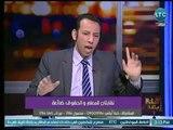 امين عام نقابة المعلمين المستقلة يكشف عن كارثة لـ واقعة اعتداء علي مديرة مدرسة بالجيزة