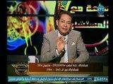 محمد مهران يوضح الفرق بين القتل العمد والقت�