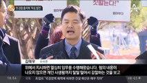 김태우, 첫 검찰 출석에 '작심 발언'