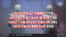 """[단독]태영호 """"조성길과 함께 일했다"""""""