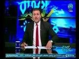 برنامج اموال مصرية | مع أحمد الشارود وحلقة خاصة عن أهم الأخبار الإقتصادية-3-4-2018