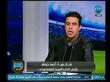 """الغندور والجمهور - رئيس نادي المريخ مع الغندور يفتح النار على اتحاد الكرة .. """"هتدمروا 25 مليون"""""""
