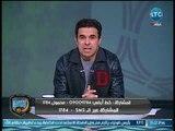 """الغندور والجمهور - خالد الغندور: مؤمن مبقاش """"مؤمن"""" وعاشور غير مقنع ورأيه في شيكابالا"""