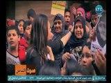 """ابنته الحاجة سعدية ضحية النصب أثناء سفرها للسعودية تبكي عالهواء : """" نفسي اشوف امي واسلم عليها """""""