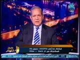 صح النوم - السفير جمال بيومي يفجر كارثة مدوية لإحتمالية انهيار السد الاثيوبي وغرق مصر والسودان !!