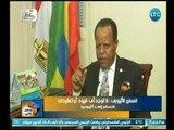 السفير الأثيوبي يطالب عالهواء بإيجاد حلول بين الدول الثلاث لحل مشكلة سد النهضة