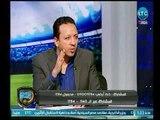 """الغندور والجمهور - إسلام صادق: مشكلة محمد صلاح ليست """"المال"""" ولكن """"مبيحبش حد يضحك عليه"""""""