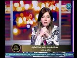 معالج روحاني : يجب البعد التام عن الدجالين والسحر والمس موجود وعلاجه في القرآن