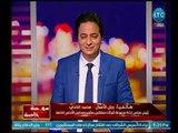 """رئيس مجموعة شركات سفنكس سكوير يهنئ الإعلامي """"احمد رجب"""" علي برنامجه الجديد علي LTC"""
