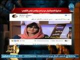 """الغيطي عن برنامج سما المصري الجديد """"لباس التقوي """" : لباس ايه بظبط !!"""