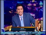 صح النوم - سما المصري ترد على حقيقة هجوم محمد جبريل لها بعد إعلانها تقدم برنامج ديني