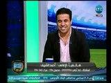 الغندور والجمهور - أحمد الشريف مع الغندور يك