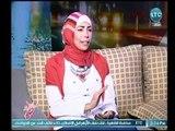 """الشيف """" شيماء أيمن """" تقدم نصائح هامة لـ السيدات استعداد لشهر رمضان المبارك"""