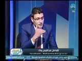 استاذ فى الطب | مع غادة حشمت ود. محمد الغريسي و زراعة الاسنان بأحدث التقنيات الحديثة  16-5-2018