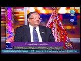النائب شريف فخري يكشف سر غياب وزيري الصحه والتعليم عن خطاب الرئيس بالبرلمان