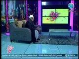 """د.أحمد كريمة  يختم """"جراب حواء"""" بدعاء رمضاني على """"ltc"""""""