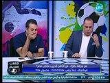 مشادة كلامية بين صحفي بالأهرام وأحمد الخضري حول أبو ريدة