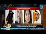 فضيحه عالميه (+18) : صحف عالميه تكشف علاقة حكام قطر بممثلات البورنو