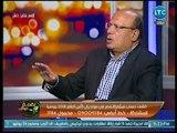 ناقد رياضي يكشف عن خطة إدارة كرة القدم في مصر خلال الفترة القادمة