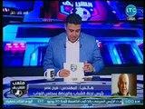 فرج عامر يفجر مفاجأت صادمة عن توقعاته لأداء الكرة في مصر خلال الفترة القادمة