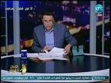 محمد الغيطي يفجر مفاجأة مدوية عن إكتشاف قاضي محاكمة الإخوان مخالفات كبيرة في إتحاد الكرة