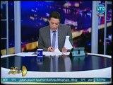 محمد الغيطي يكشف كواليس دور حماس الإخوانية في تهريب السلاح وثروات مصر