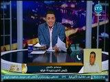 رئيس تحرير فيتو يفضح بيان المجلس الأعلى للإعلام وأخطائه الإملائيه والنحوية