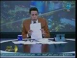 محمد الغيطي منفعلا: أطالب بمحاكمة مدير القصر العيني بعد مهزلة نزع قرنية مريض