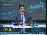 محمد الغيطي يسب وزير بحكومة مبارك أدخل التوكتوك مصر: حرامي ربنا ينتقم منه